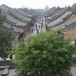 China Blog 16 007