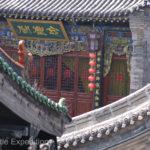 China Blog 16 008