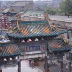 China Blog 16 011