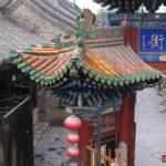 China Blog 16 014