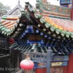 China Blog 16 015