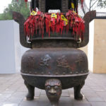 This was an interesting urn were worshipers left their prayers. We liked the legs on the base.