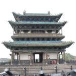 China Blog 16 033