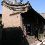 China Blog 16 045
