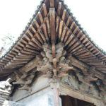 China Blog 16 052