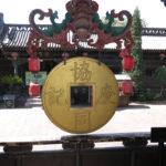 China Blog 16 054