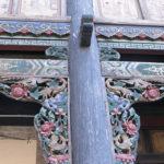 China Blog 16 055