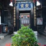 China Blog 16 056