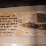 China Blog 16 060