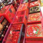 China Blog 16 068