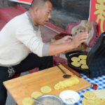 China Blog 16 072