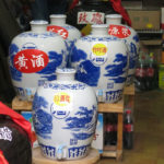Big ceramic jugs held Chinese liquor which Pingyáo is apparently famous for.