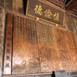 China Blog 16 092