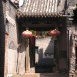 China Blog 16 098
