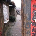 China Blog 16 099