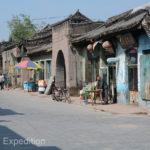 China Blog 16 104