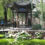 China Blog 16 105