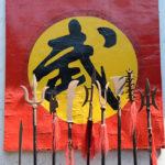 China Blog 16 112