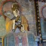 China Blog 16 117