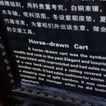 China Blog 16 126