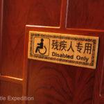 China Blog 16 140