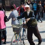China Blog 16 154