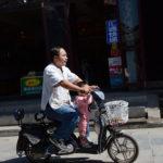 China Blog 16 155