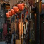 China Blog 16 158