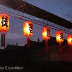 China Blog 16 159