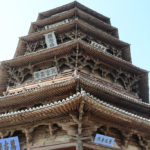 Though it seems to have only five stories and two sets of rooftop eaves for the first story, yet the pagoda's interior reveals that it has nine stories in all.