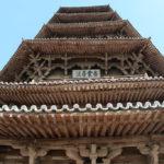 China Blog 17 011