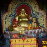China Blog 17 027