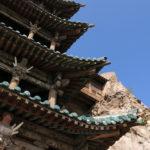 China Blog 19 011