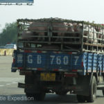 China Blog 19 036