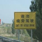 China Blog 19 040