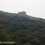 China Blog 20 003
