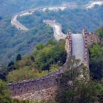 China Blog 20 005