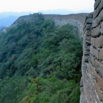 Many consider this the very best place to see the Great Wall with its unique features.