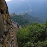 China Blog 20 008