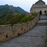 China Blog 20 010