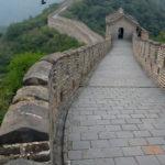 China Blog 20 014