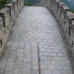 China Blog 20 018