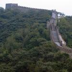 China Blog 20 019