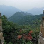 China Blog 20 033