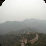 China Blog 20 034