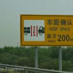 China Blog 21 004