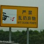China Blog 21 005