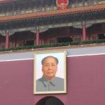 China Blog 23 002