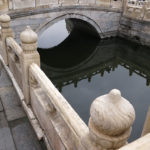 There was a large moat and manmade streams inside the Forbidden City.