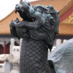 China Blog 23 011